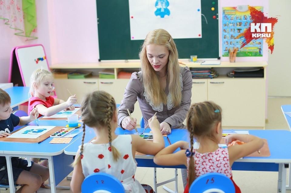В Удмуртии родители дошколят смогут оценить работу детских садов