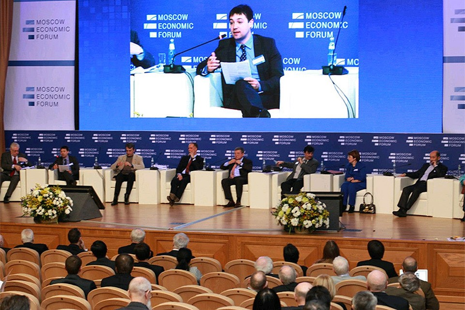 Московский экономический форум - одно из главных событий в экономической жизни страны. ФОТО МЭФ