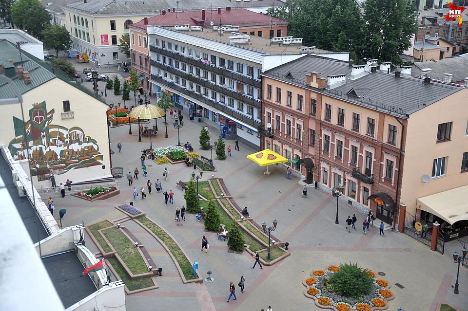 Исправить кредитную историю Брестская 2-я улица трудовой договор Звонарский переулок