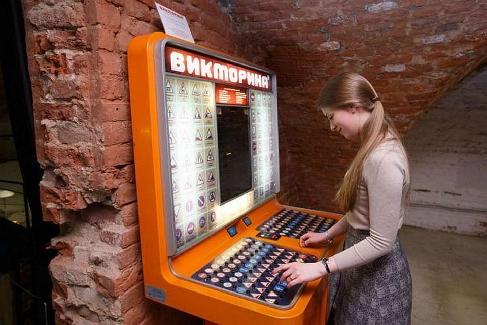 чехов азартные игры