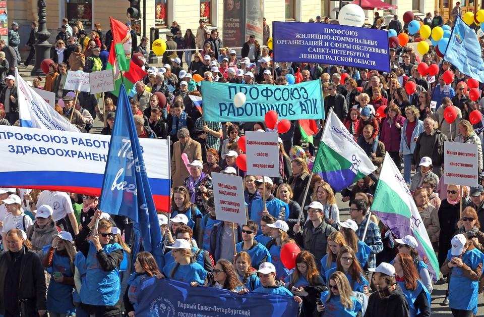 Профсоюзы приглашают петербуржцев присоединиться к их колонне на шествии 1 мая.