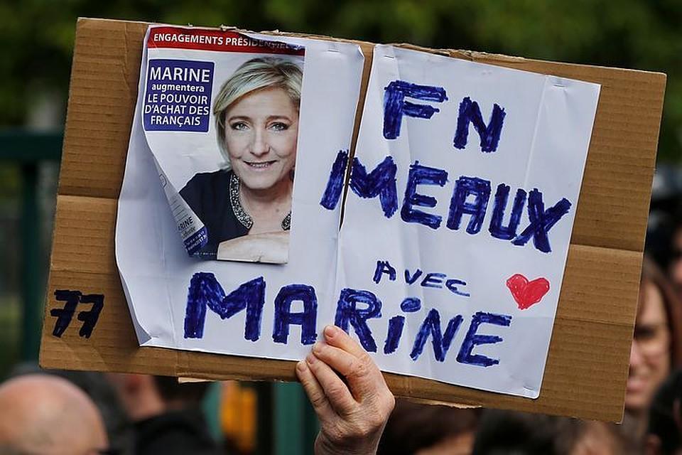 Картинки по запросу Ослепительно молодая Марин Ле Пен