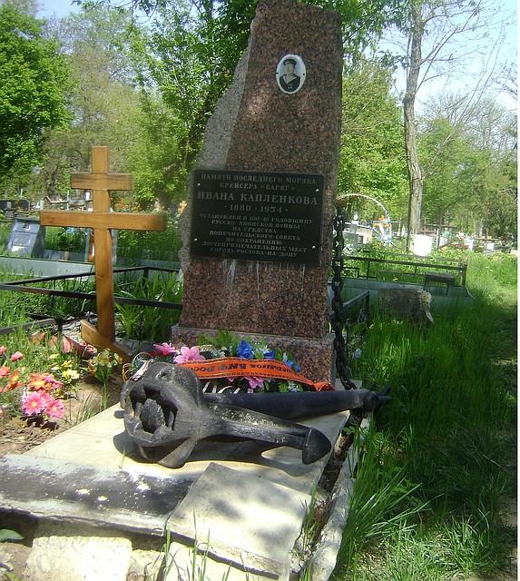 Памятник на могилу цена ростов к 9 мая купить гранитный памятник в норильске