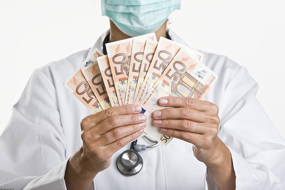 Медицина у нас давно уже не бесплатная
