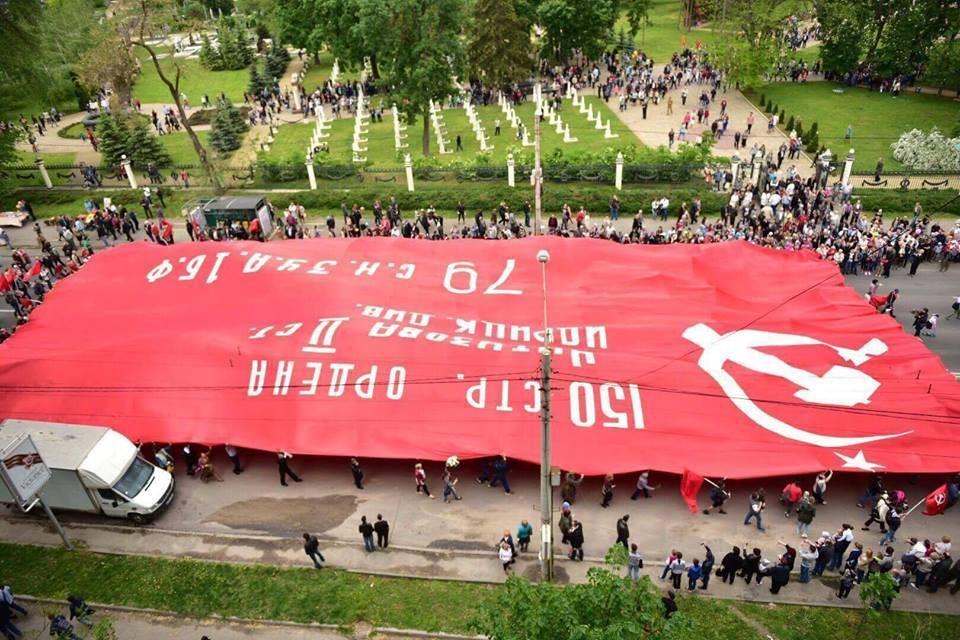 Сегодня Молдова с размахом отмечает День Победы