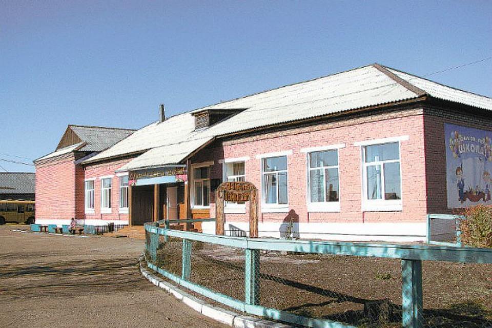 школа в хомутово иркутская область Октябрьском районном суде