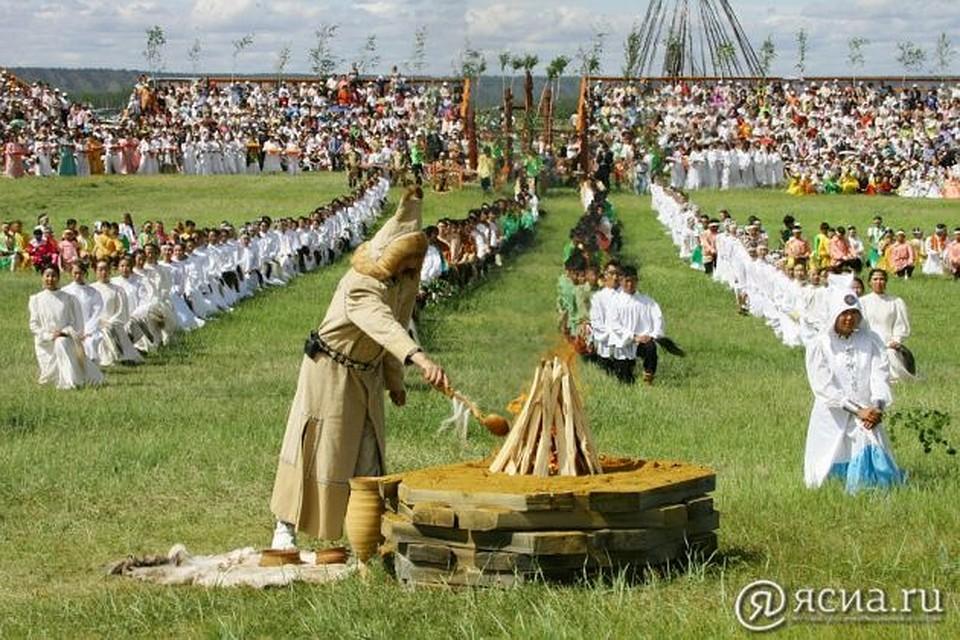 С якутским новым годом ысыах открытка, картинки уржаться субботой