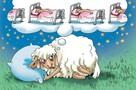 Сон и предупреждения