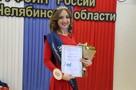 Королева красоты из Челябинска знает рецепт «Долголетия»