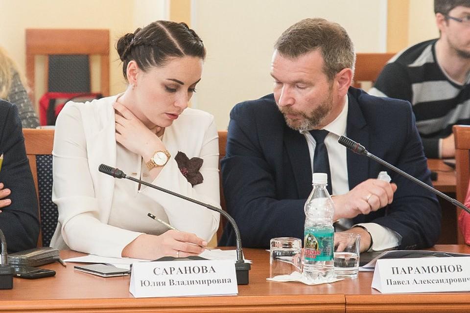 Юлия Саранова и Павел Парамонов.