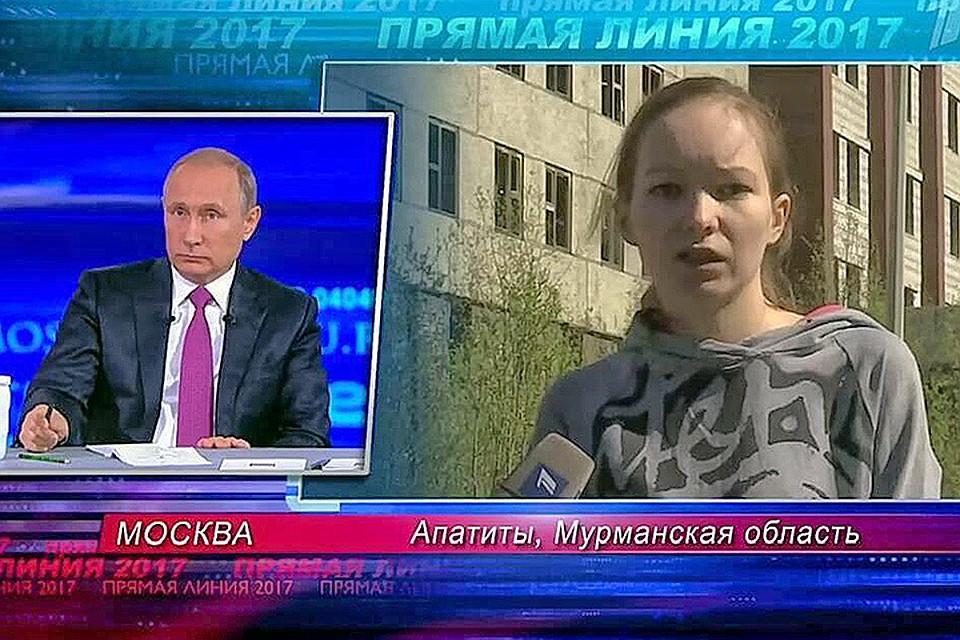 Новости михайловка волгоградская область криминал