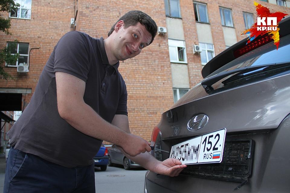 Как поставить автомобиль на временную регистрацию временная регистрация по интернету через госуслуги