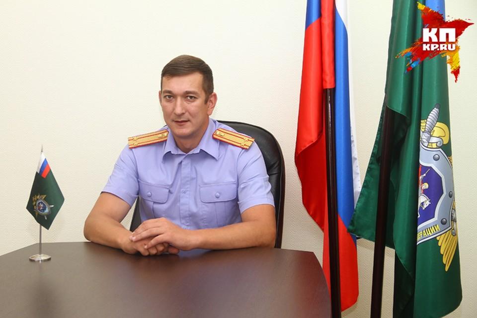 Заместитель руководителя следственного управления Следственного комитета Российской Федерации по Нижегородской области Павел Олейник.