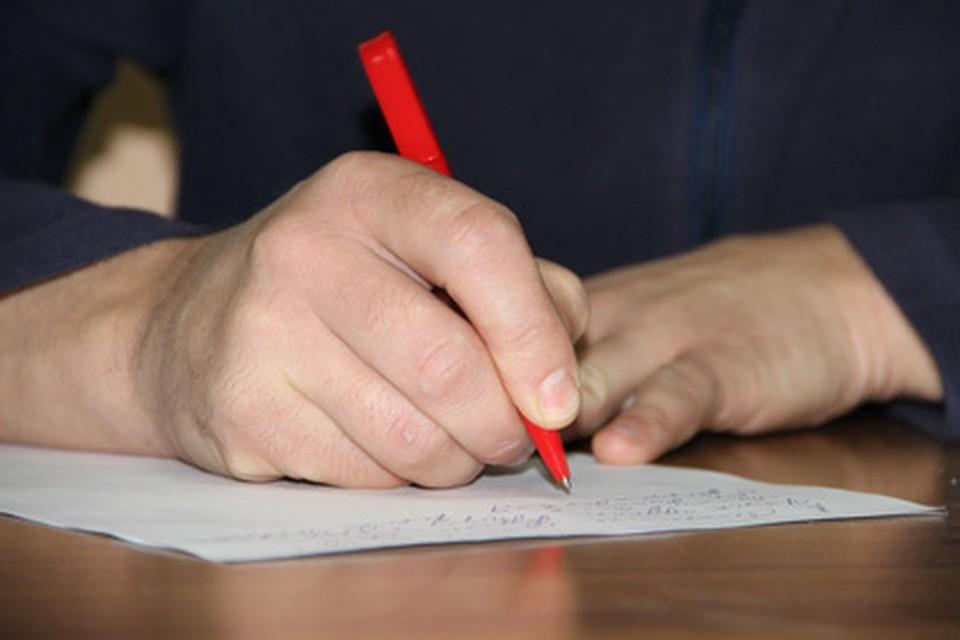 Прокуратура Смоленской области заставила чиновников разработать проект Положения о компенсации учителям за работу на ЕГЭ