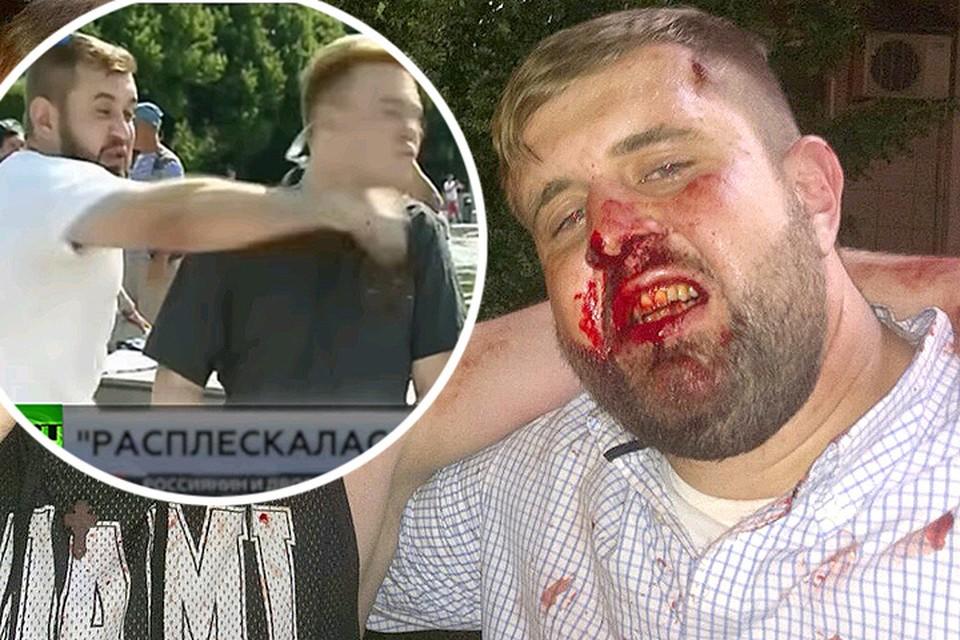 Напавший на журналиста в кадре оказался суровым футбольным фанатом.