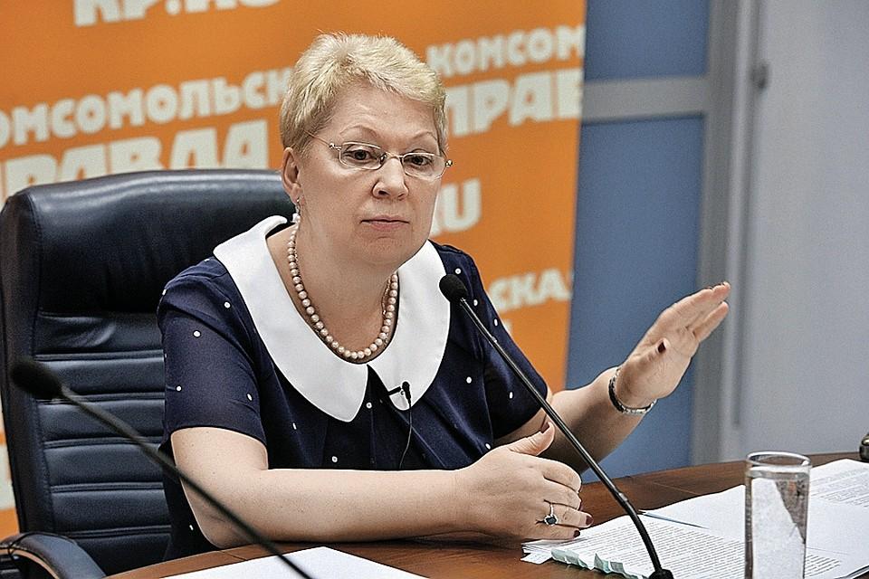 Министр образования и науки Ольга Васильева рассказала читателям «КП» и слушателям нашего радио о перспективах российского образования.