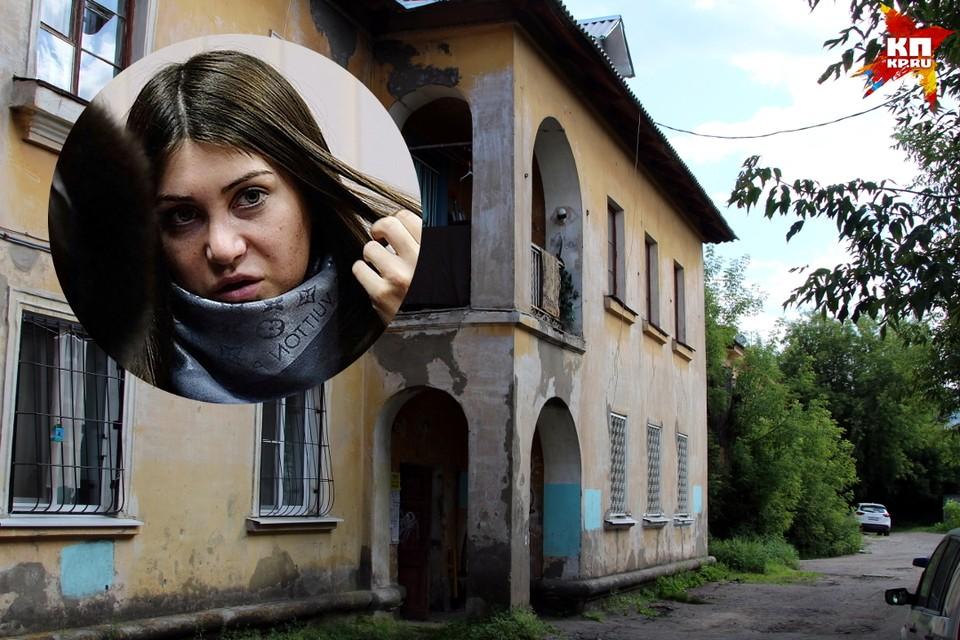 В Твери Мара Багдасарян прописана в двухэтажном разваливающемся доме