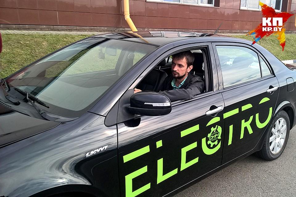 Корреспондент «Комсомолки» первый среди журналистов испытал первый белорусский электромобиль.