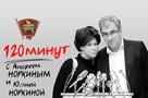 Юлия Норкина: На месте сгоревших домов в Ростове нужно отстроить домики для погорельцев, а не торговый центр