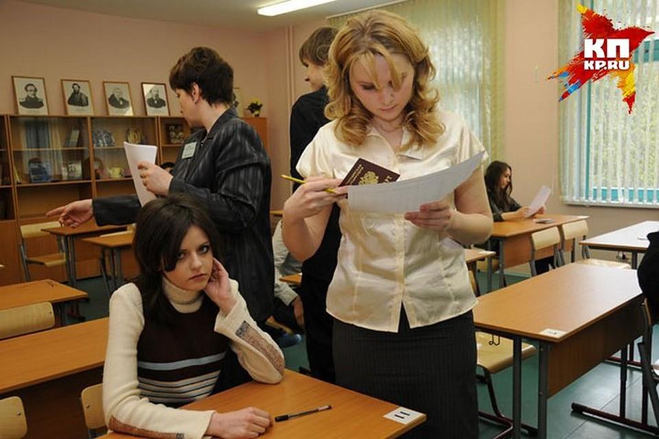 Курск день студента фото