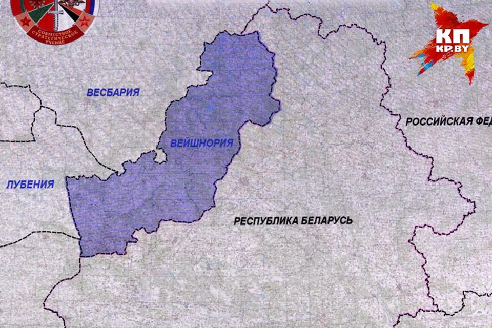 По замыслу учений, вымышленная страна Вейшнория пытается «отжать» северо-запад Беларуси.