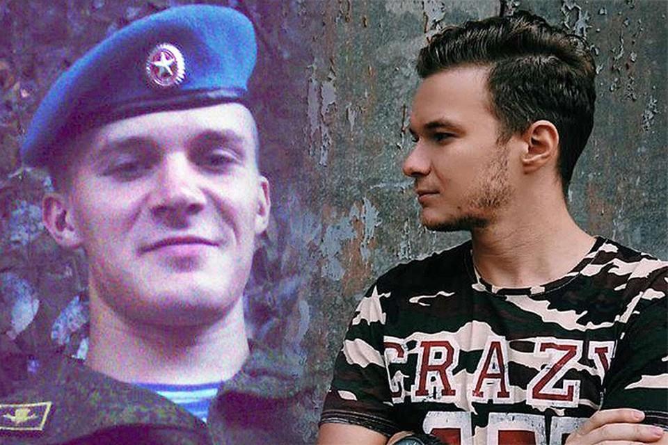 """Друг москвича, которого считают виновным в смерти блогера в Парке Горького: """"Корней готов понести наказание. Если его вину докажут"""""""