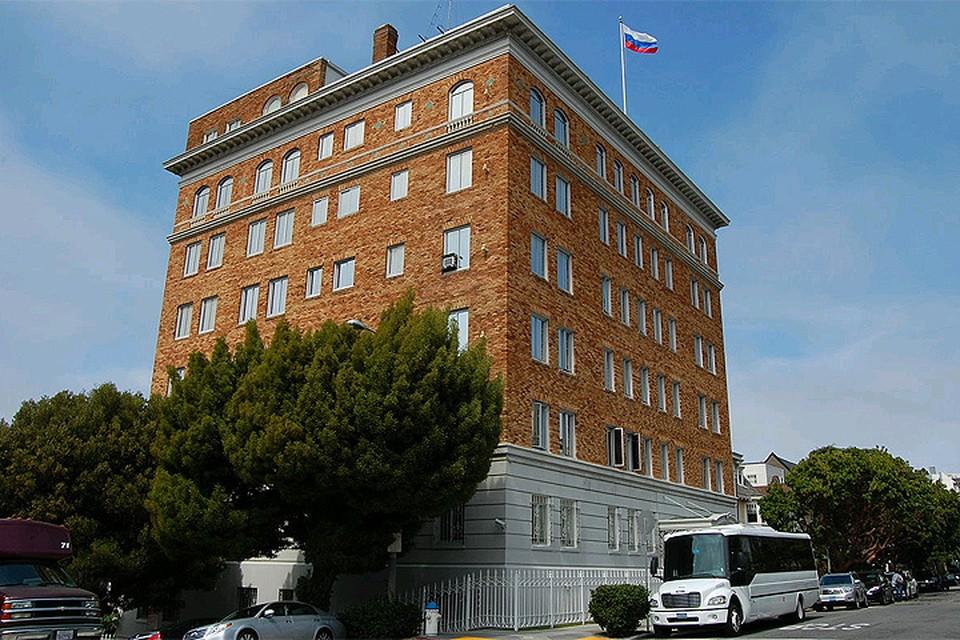 Здание Генконсульства России в Сан-Франциско. ФОТО Wikipedia
