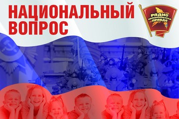 Украина хочет на законодательном уровне назвать Россию страной-агрессором. Останутся ли после этого хоть какие-то способы наладить отношения?