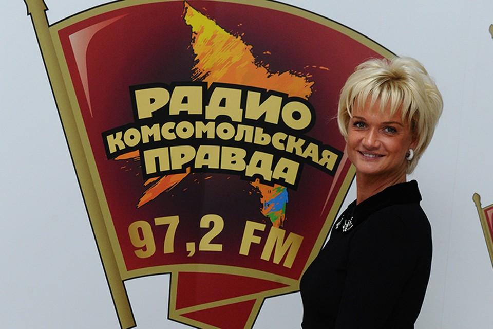Светлана Хоркина в гостях у «Комсомольской правды»