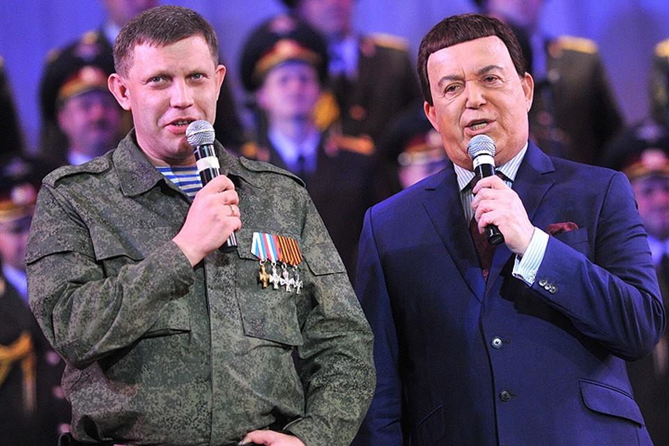Александр Захарченко и Иосиф Кобзон на концерте в Донецке, осень 2014 года.