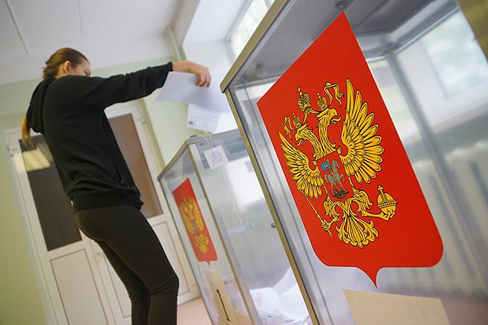 Когда ближайшие выборы в россии