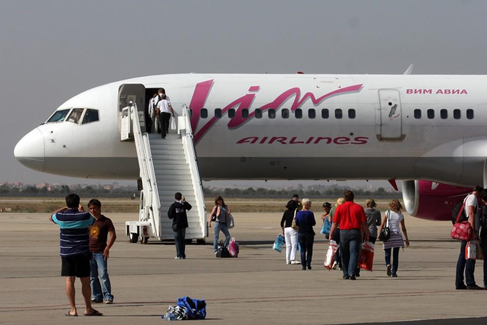 Кража билета на самолет купить билеты на самолет в ташкент