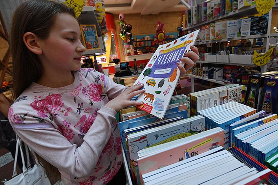 Учебники ученикам выдают, но почти к каждому из них прилагается штук по пять разнообразных приложений, которые родители должны приобрести за свои деньги