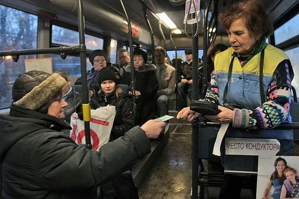 Домогается в общественном транспорте смотреть онлайн