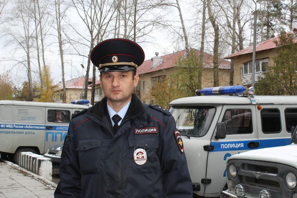 Фото: МО МВД России «Асбестовский»