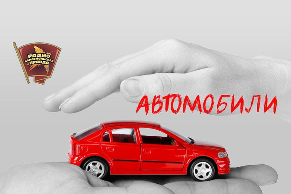 Деньги под залог автомобиля Академика Семенова улица птс в залог иркутск