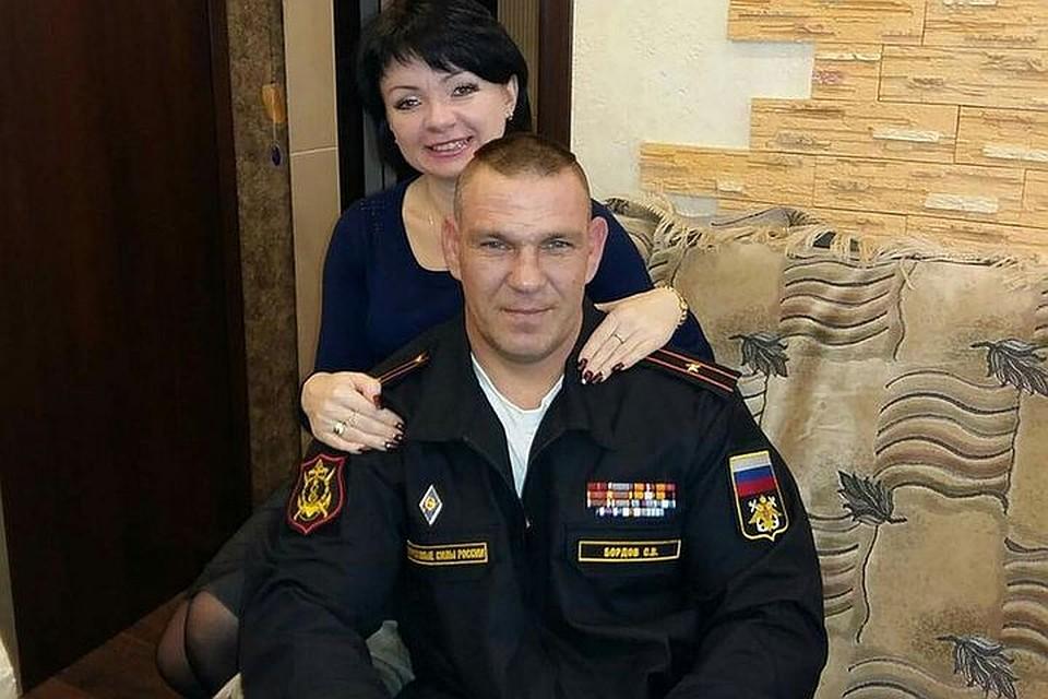 Сергей и Виталина Бордовы.
