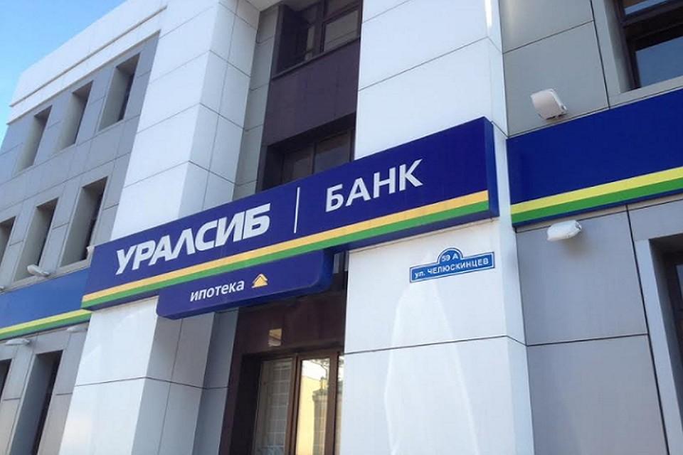 Онлайн банк сбербанка личный кабинет зарегистрироваться
