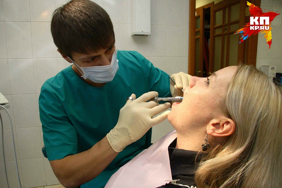 Стоматология свои силы
