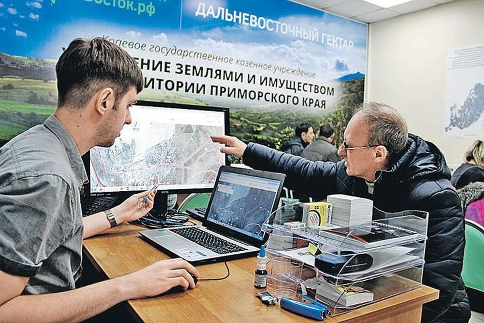 В Москве пройдут Дни Дальнего Востока.