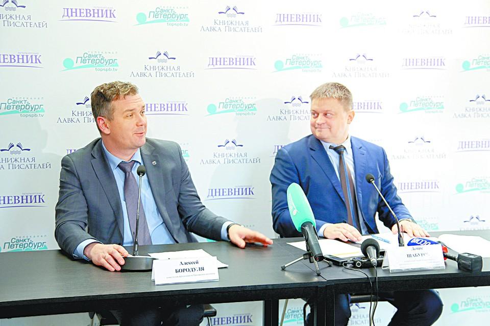 Алексей Бородуля (слева) и Денис Шабуров рассказали о перспективах капитального ремонта Петербурга.