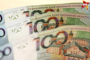 МВФ о деньгах, которые уходят на поддержку госсектора: «Белорусы вправе знать, можно ли их тратить с большей пользой»