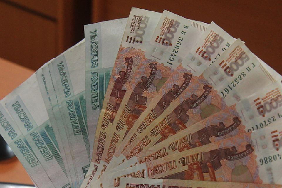 Изготовление фальшивых денег инструкция