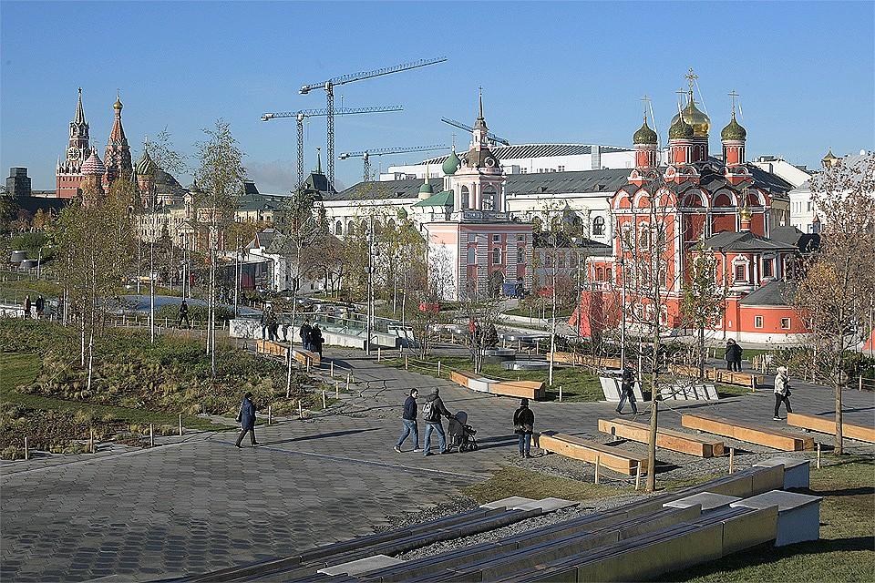 Билеты в парк «Зарядье» в Москве  кому и какие льготы положены a220ecf8f4a