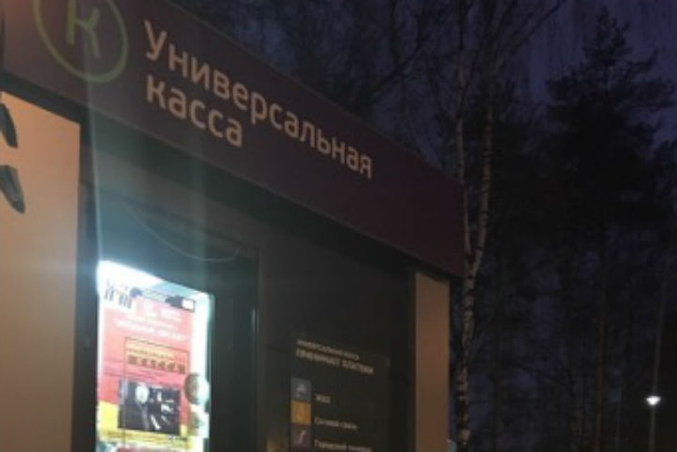 Кредитная карта МАКСИМУМ банка УБРиР  оформить в г