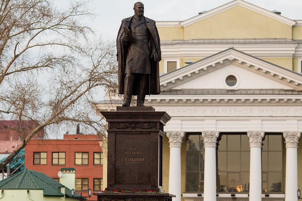 Памятники челябинск цены к договору памятники из красного гранита цена фото