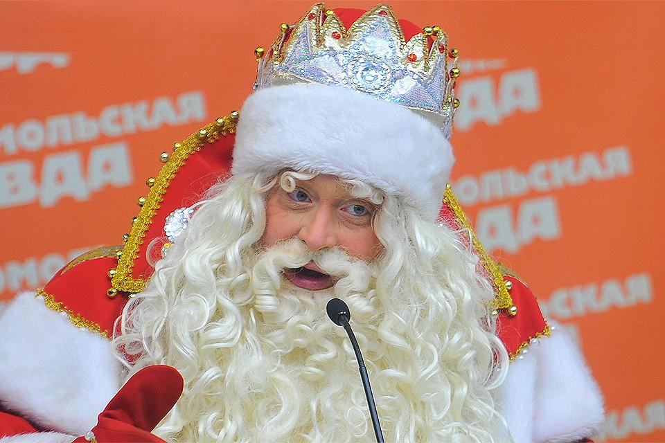 Дед Мороз - настоящий! Граждане с детишками - звоните смело!