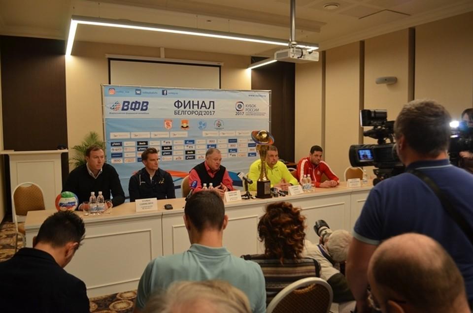 Презентация Кубка России по волейболу