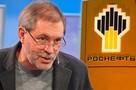 Замглавы «Роснефти» о деле Улюкаева: экс-министр даже не потрудился придумать легенду про взятку
