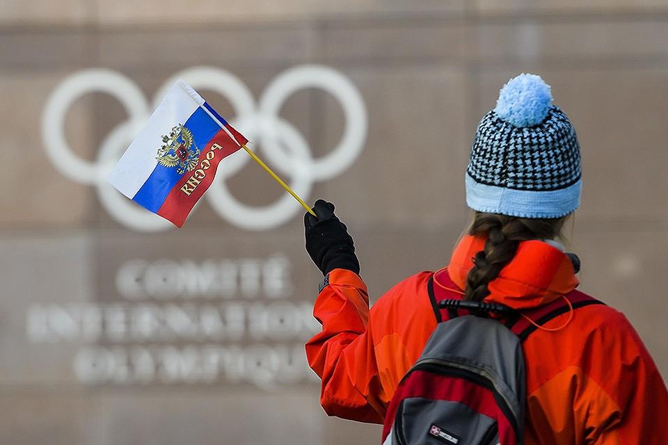Российские спортсмены не смогут выступить на Олимпиаде под нашим флагом и услышать гимн страны в честь победителя.
